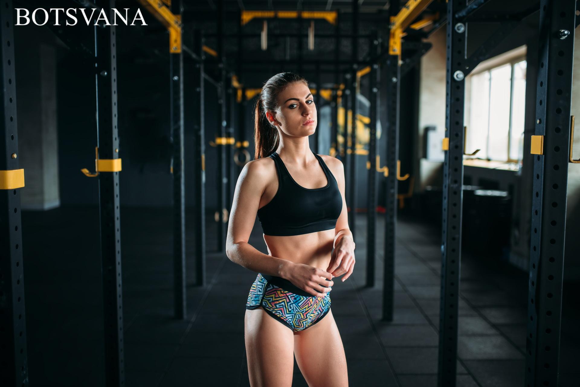 Fitness nedir - Fitness Nedir?